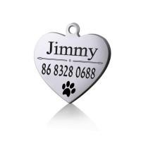 Адресник для собаки сердце