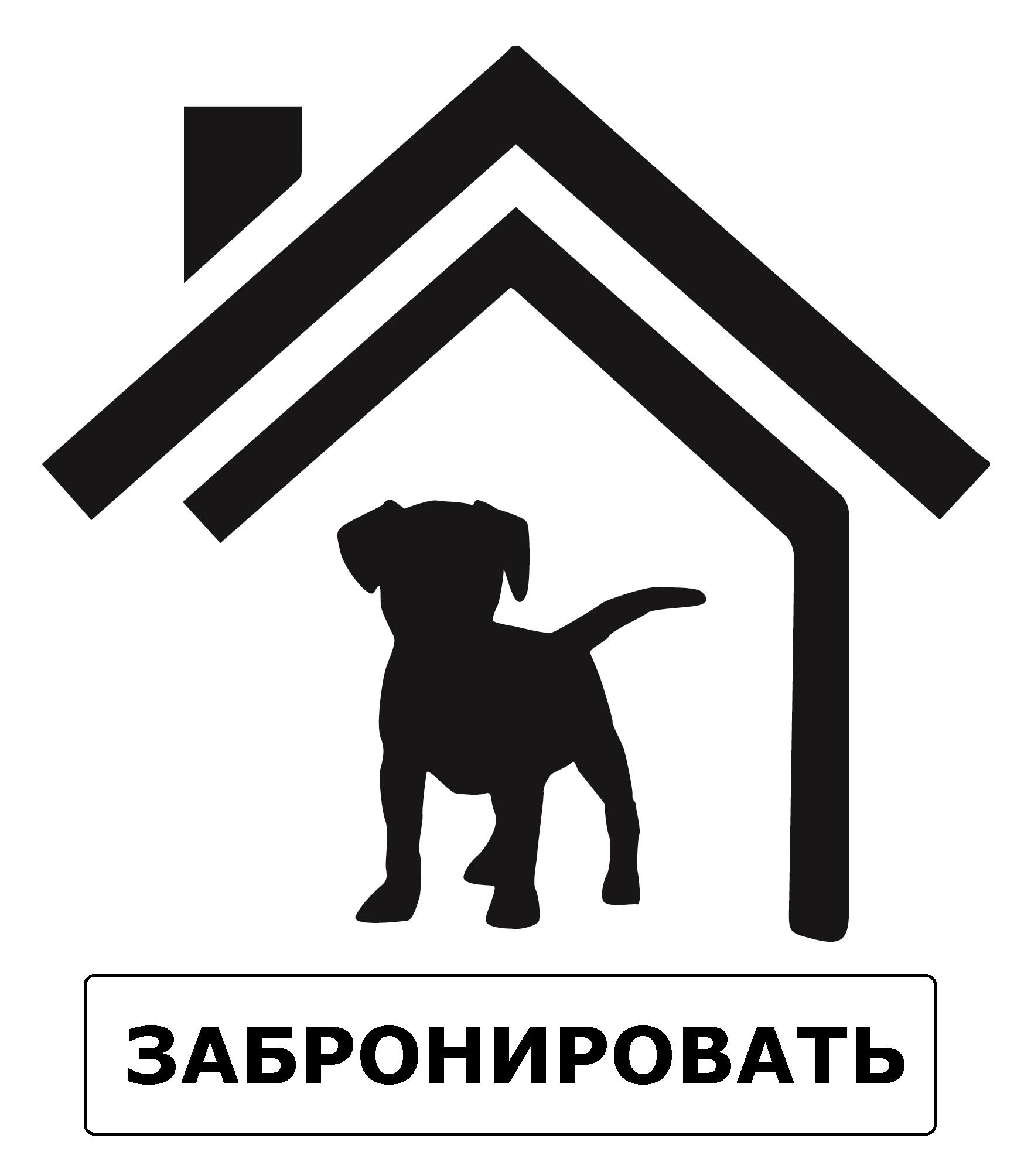 Передержка собаки в Уфе